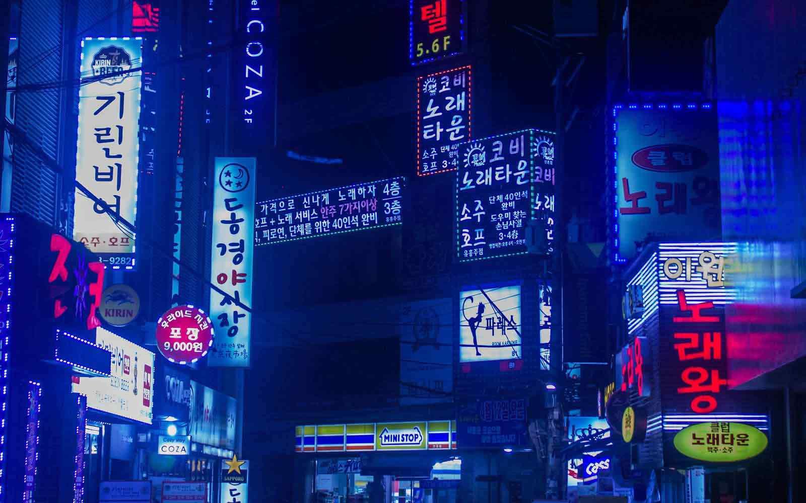 Korean city